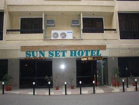 Sunset Hotel, Luxor, Egypt, Egypt hotels and hostels