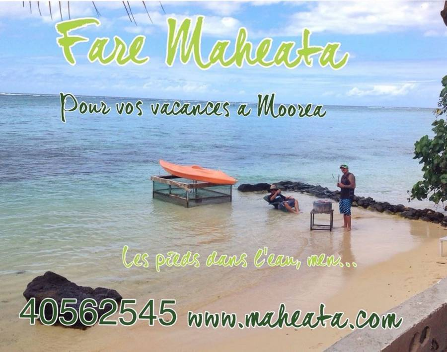 Pension Fare Maheata, Pihaena, French Polynesia, hotels for ski trips or beach vacations in Pihaena
