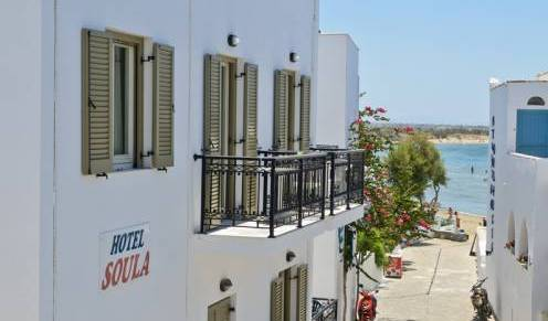 Soula Hotel - Search for free rooms and guaranteed low rates in Naxos 15 photos