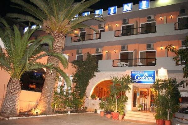 Galini Palace, Athens, Greece, Greece hotels and hostels