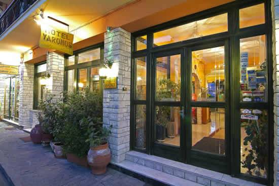 Hotel Varonos, Dhelfoi, Greece, Greece hotels and hostels