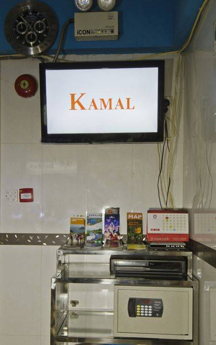 Kamal Deluxe, Tsim Sha Tsui, Hong Kong, fantastic reviews and vacations in Tsim Sha Tsui