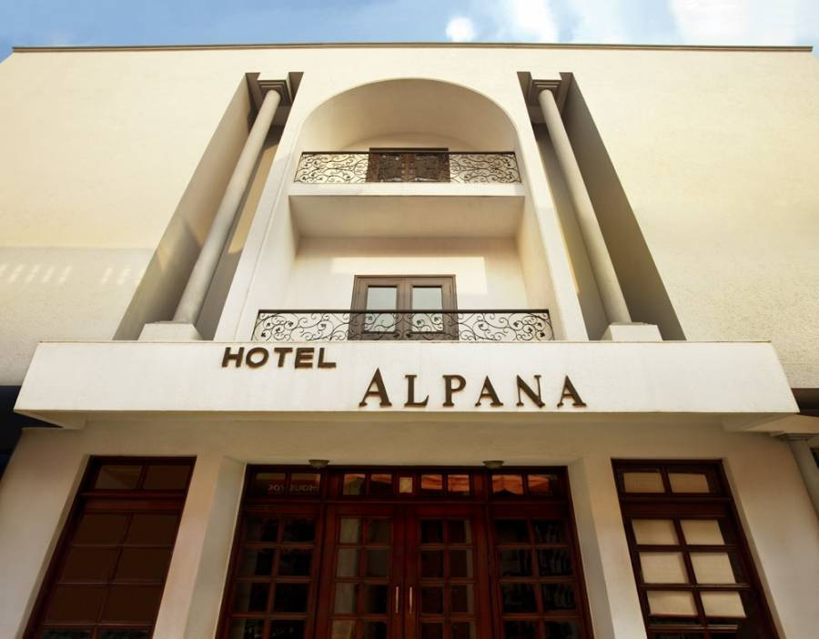 Alpana Hotel, Haridwar, India, India hotels and hostels