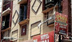 Durga Deluxe - Search available rooms for hotel and hostel reservations in Delhi 3 photos