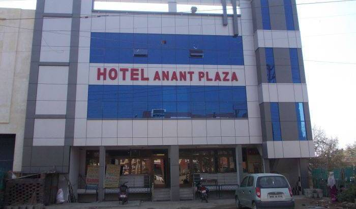 Hotel Anant Plaza - Search available rooms for hotel and hostel reservations in Agra 12 photos
