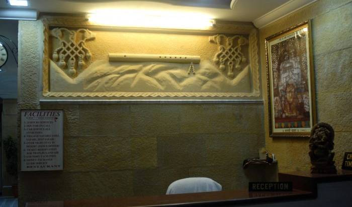 Hotel Bansuri - Search for free rooms and guaranteed low rates in Jaisalmer 8 photos