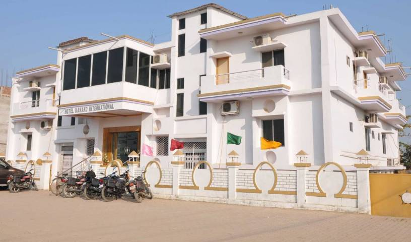 Hotel Kanako International Bodhgaya, experience world cultures when you book with Instant World Booking in Gaya, India 2 photos