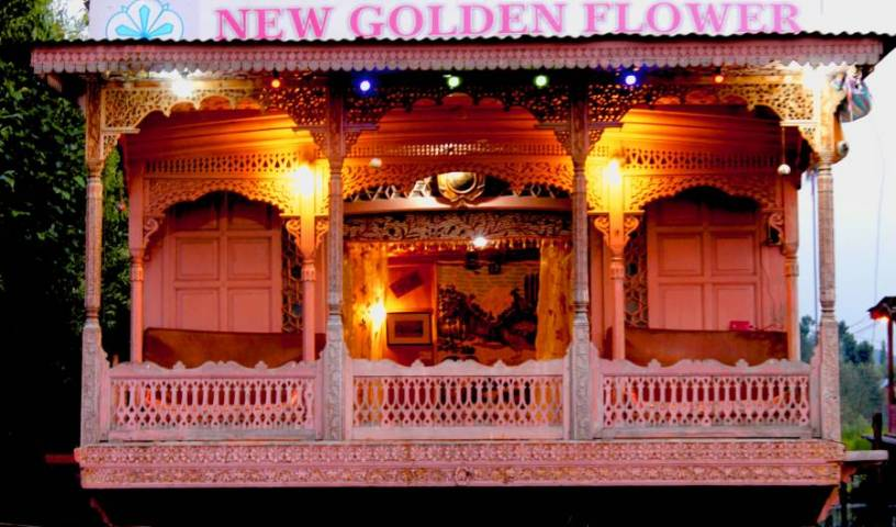 Houseboat New Golden Flower Group 6 photos