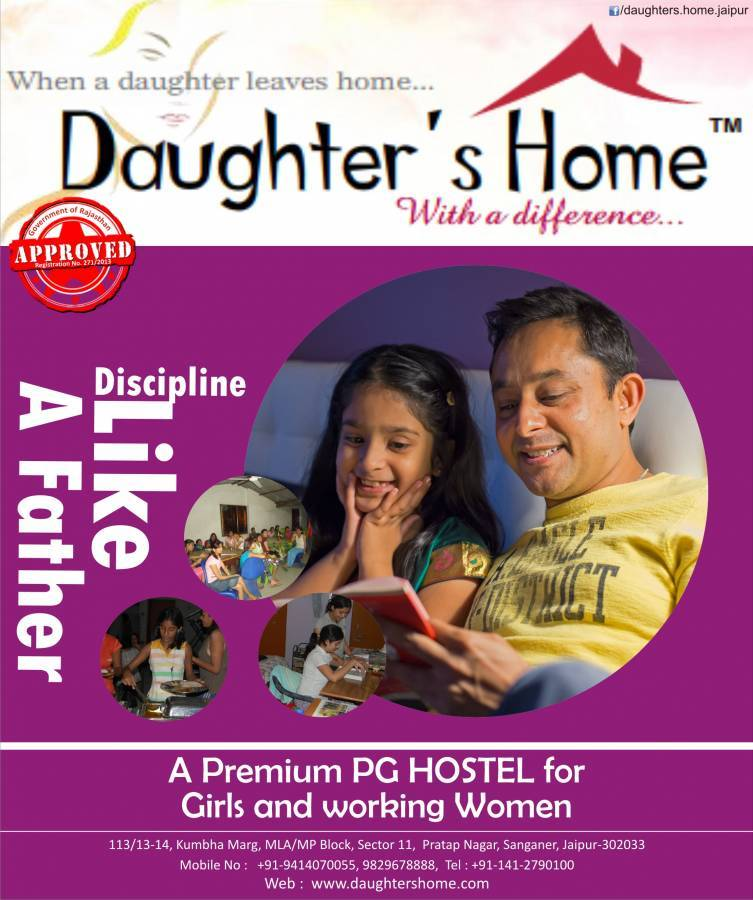 Daughter's Home, Jaipur, India, hotels, motels, hostels and bed & breakfasts in Jaipur