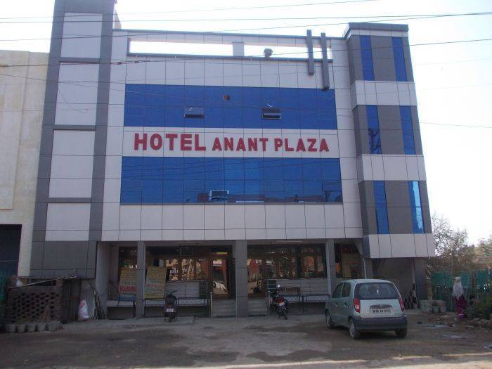 Hotel Anant Plaza, Agra, India, India hotels and hostels