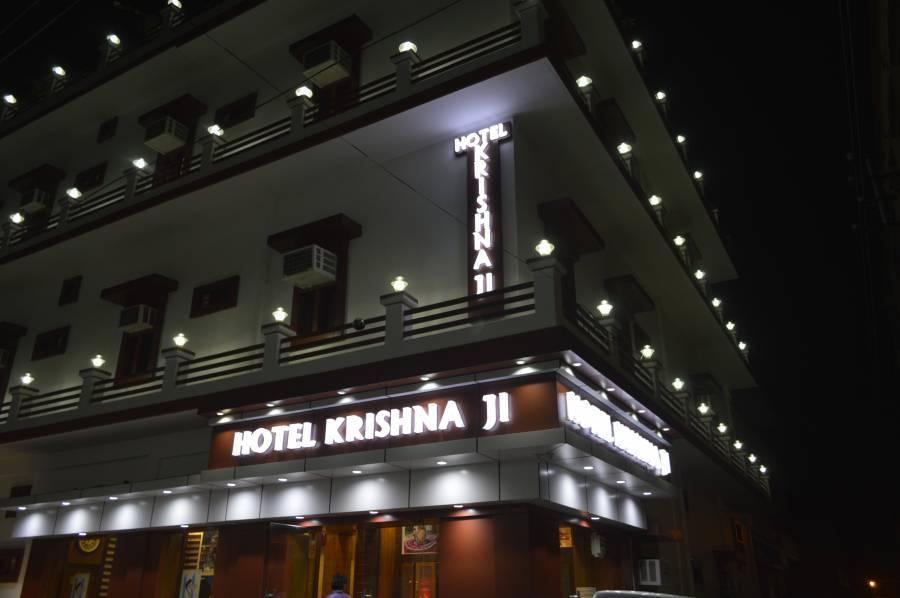 Hotel Krishna Ji, Haridwar, India, India ξενοδοχεία και ξενώνες