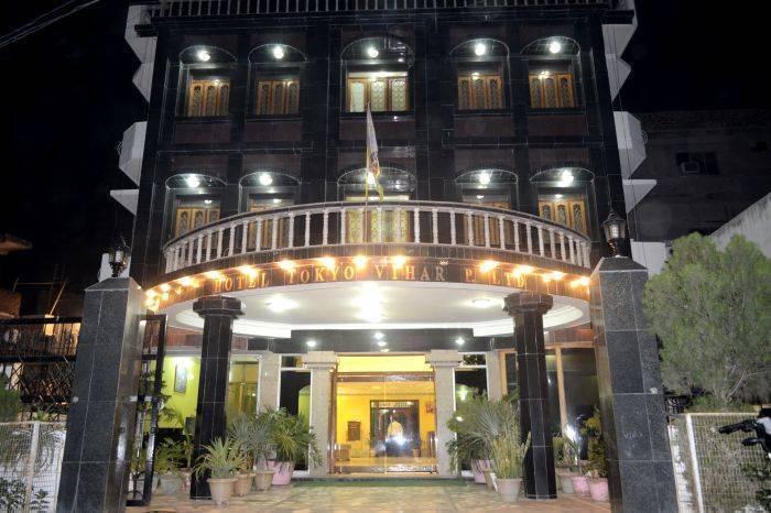 Hotel Tokyo Vihar, Bodh Gaya, India, India hotels and hostels