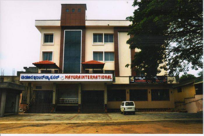 Mayura International, Hassan, India, India hotels and hostels