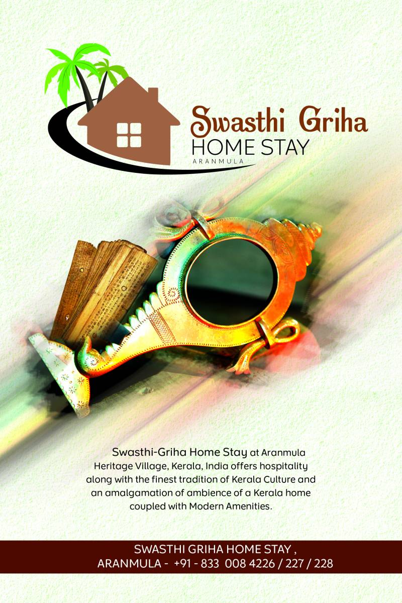 Swasthigriha Homestay, Aranmula, Aranmula, India, India hotels and hostels
