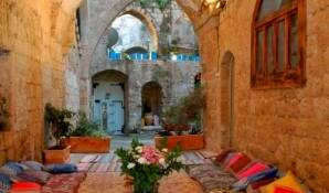 Fauzi Azar Inn - Search for free rooms and guaranteed low rates in Nazareth 4 photos
