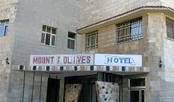 Mount of Olives Hotel, big savings on hostels in Bet Shemesh, Israel 6 photos