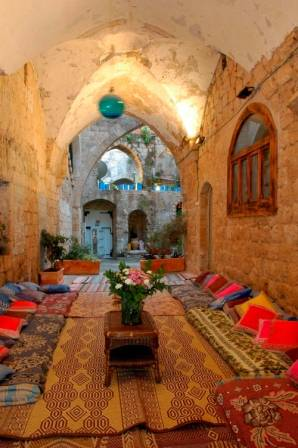 Fauzi Azar Inn, Nazareth, Israel, Israel hotels and hostels