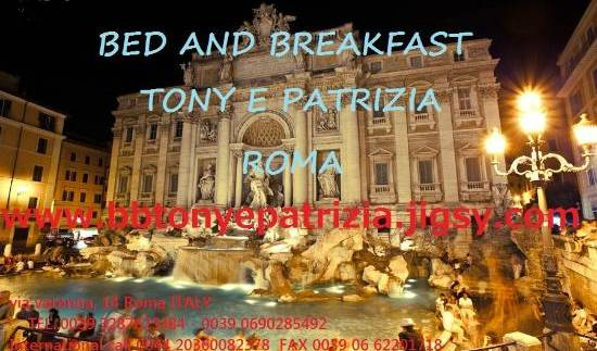 Bed and Breakfast Tony e Patrizia - Search for free rooms and guaranteed low rates in Rome 11 photos