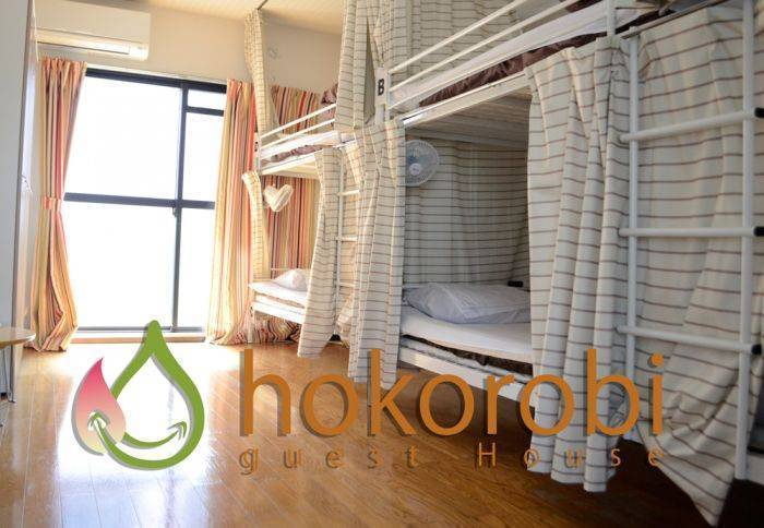 Guesthouse Hokorobi, Fukuoka, Japan, Japan hotels and hostels