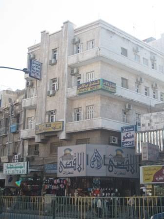 Palace Hotel, Amman, Jordan, Jordan hostels and hotels
