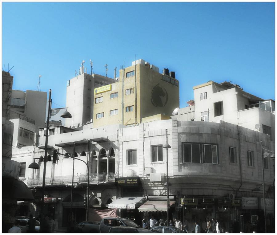 Torwadah Hotel, Amman, Jordan, Jordan hostels and hotels
