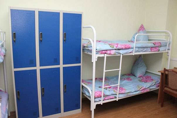 Nomad Hostel, Astana, Kazakhstan, join the hotel club, book with Instant World Booking in Astana