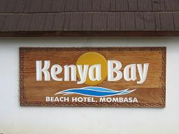 Kenya Bay Beach Hotel, Mombasa, Kenya, find me hotels and places to eat in Mombasa