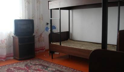 Backpackers Hostel Free and Easy - Get low hotel rates and check availability in Bishkek, cheap hotels 8 photos
