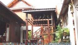 Souk Lan Xang Guest House 10 photos
