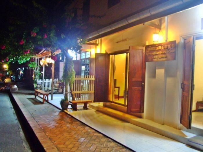 Symoungkoun Villa, Ban Kioule, Laos, low cost travel in Ban Kioule