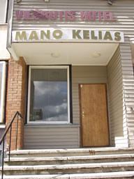Guest House 'Mano Kelias', Vilnius, Lithuania, Backpackers unelte și de ședere în pensiuni sau hoteluri de buget în Vilnius