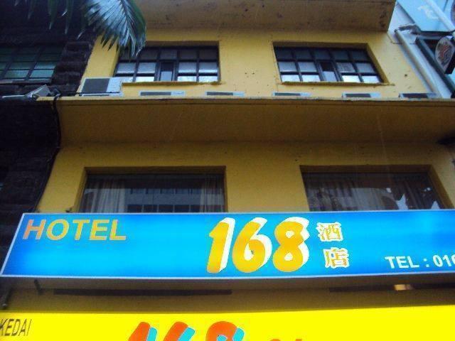 168 Hotel, Kuala Lumpur, Malaysia, Malaysia hoteli in hostli