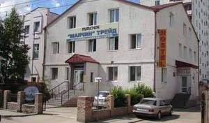 Traveler's Paradise Hostel - Search for free rooms and guaranteed low rates in Ulaanbaatar 4 photos