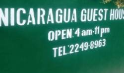 Nicaragua Guest House - Search available rooms for hotel and hostel reservations in Managua 14 photos