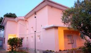 Guest House Agarre O Momento - Search for free rooms and guaranteed low rates in Cascais 14 photos