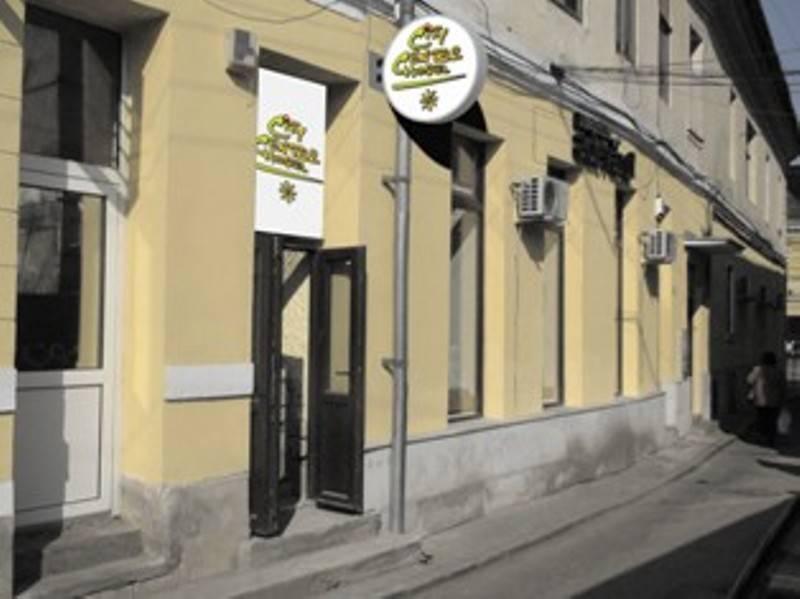 City Center Hostel, Cluj-Napoca - Kolozsvar, Romania, Romania hotels and hostels