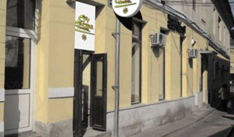 City Center Hostel - Search available rooms for hotel and hostel reservations in Cluj-Napoca - Kolozsvar 17 photos