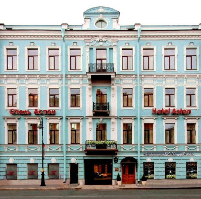 Aston, Saint Petersburg, Russia, Russia hotels and hostels
