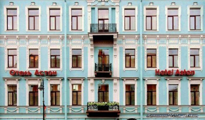 Aston - Search for free rooms and guaranteed low rates in Saint Petersburg 2 photos