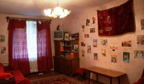 If Hostel - Get low hotel rates and check availability in Irkutsk 4 photos