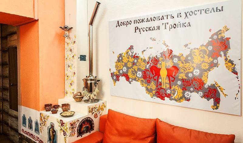 Russkaya Troyka Hostel - Get low hotel rates and check availability in Saint Petersburg 11 photos