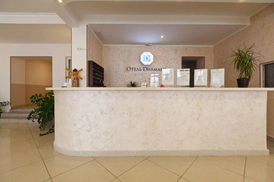 Hotel Diamant Domodedovo, Denezhnikovo, Russia, Prenotazioni sicuro confermate online in Denezhnikovo