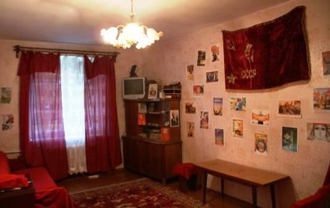 If Hostel, Irkutsk, Russia, Russia hotels and hostels