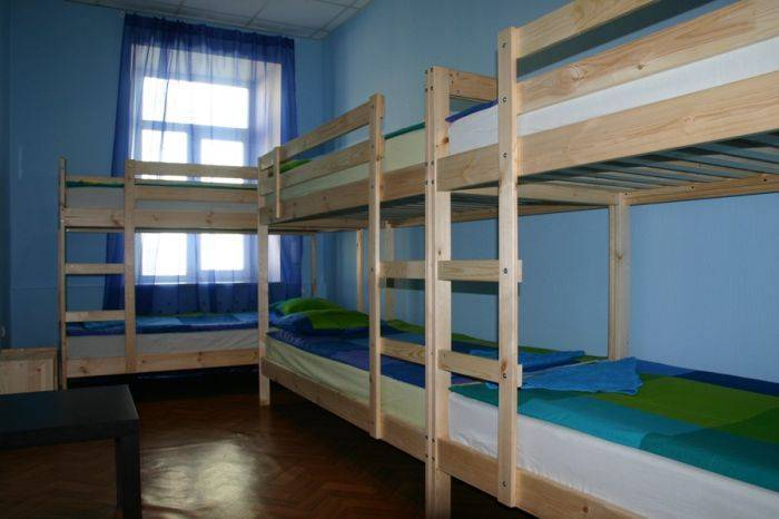 Rainbow Hostel, Moscow, Russia, Russia hotels and hostels