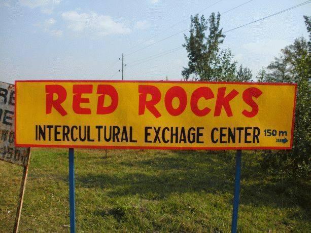 Red Rocks, Ruhengeri, Rwanda, Rwanda hotels and hostels