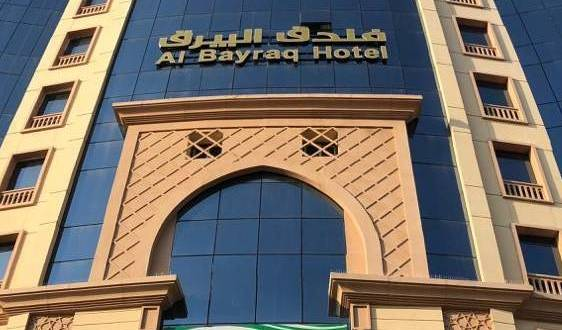 Albayraq Hotel - Search for free rooms and guaranteed low rates in Al Bi'ar 10 photos