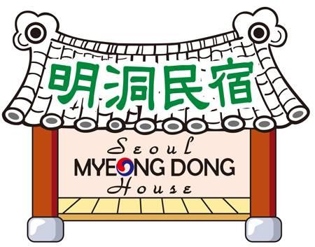 Seoul Myeongdong House, Myong-dong, South Korea, South Korea hotels and hostels
