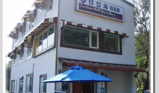 Seapoint B and B Guest House - Search available rooms for hotel and hostel reservations in Ch'i-li-an, hotel bookings 7 photos