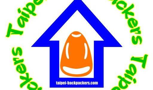 Taipei Backpackers Hostel - Search available rooms for hotel and hostel reservations in Taipei 7 photos