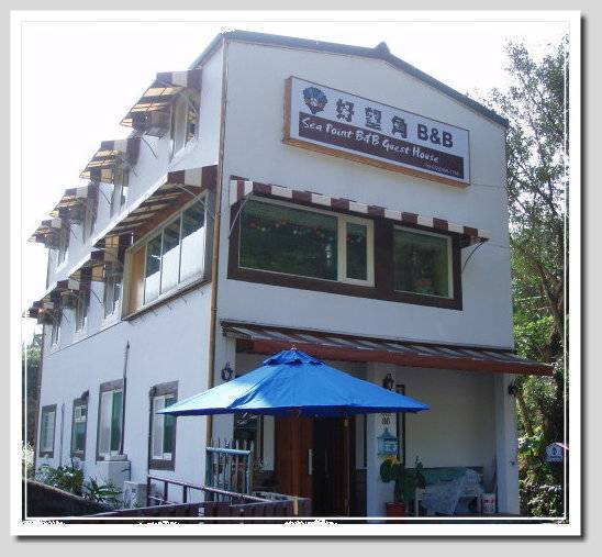 Seapoint B and B Guest House, Ch'i-li-an, Taiwan, Taiwan hotels and hostels